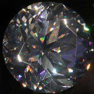 grootste diamant ter wereld in het swarovski huis in Oostenrijk.JPG